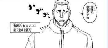 f:id:shiga-akiyoshi:20210920144115j:plain