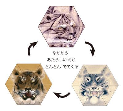 f:id:shiga-kinbi:20200514083819j:plain