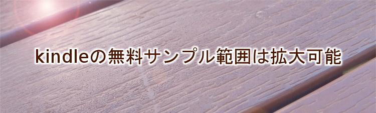 f:id:shiga-raita:20200203072250j:plain