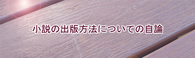 f:id:shiga-raita:20200203072844j:plain