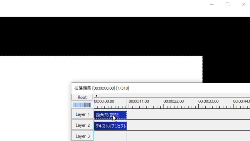 f:id:shiga-raita:20200628054036p:plain