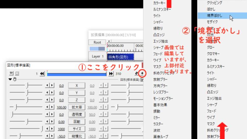 f:id:shiga-raita:20200628054041p:plain