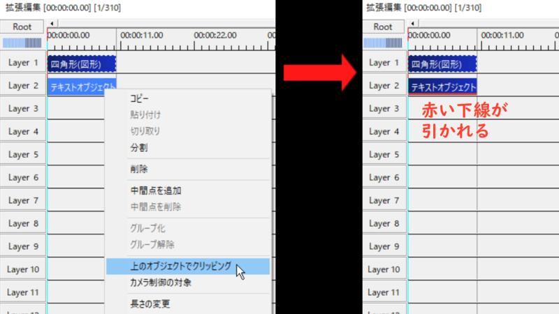 f:id:shiga-raita:20200628054050p:plain