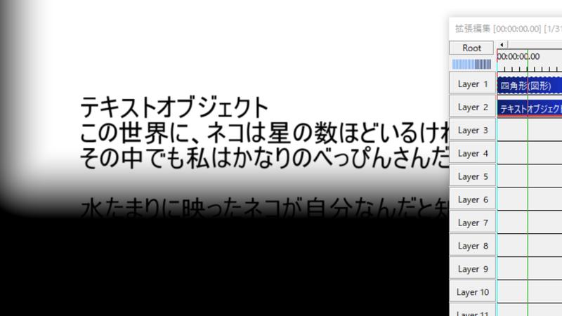 f:id:shiga-raita:20200628054109p:plain