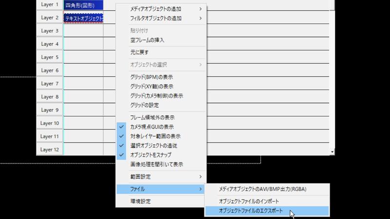 f:id:shiga-raita:20200628054150p:plain