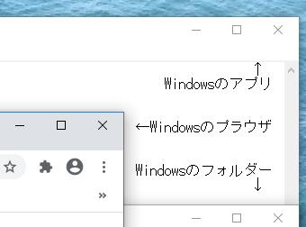 windowsのウインドウイメージ画像