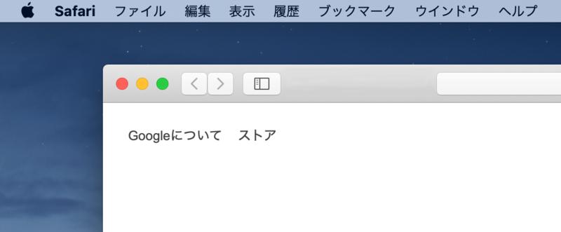 Macのメニューバーの画像