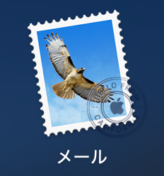 Mac mail iconの画像