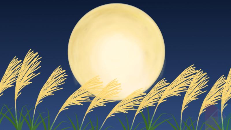 自作の中秋の名月イラスト
