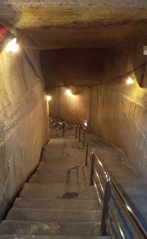 大谷石地下採掘場跡 入口の画像