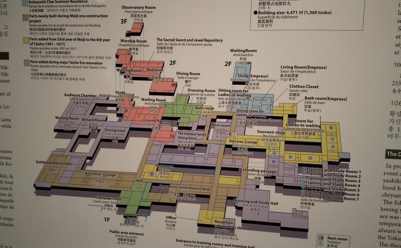 日光田母沢御用邸記念公園 マップの画像