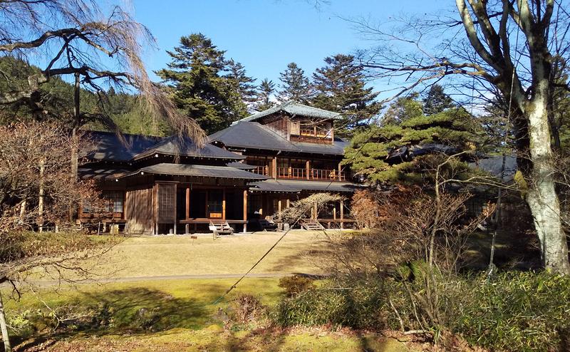 日光田母沢御用邸記念公園 外観の画像