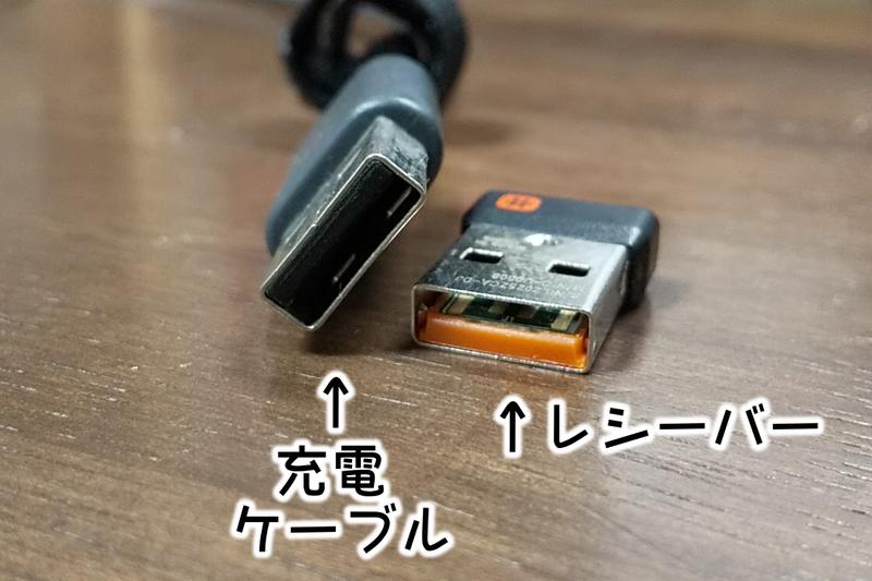 MX Master2S-003