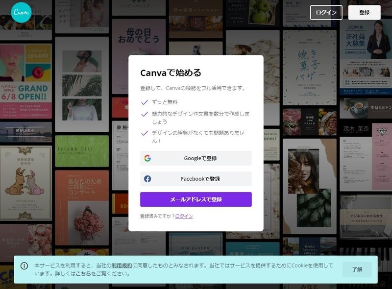 STEP1.登録画面の画像