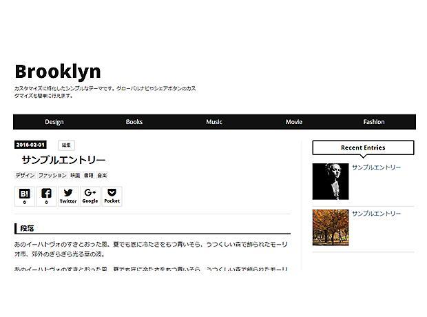 Brooklynの画像