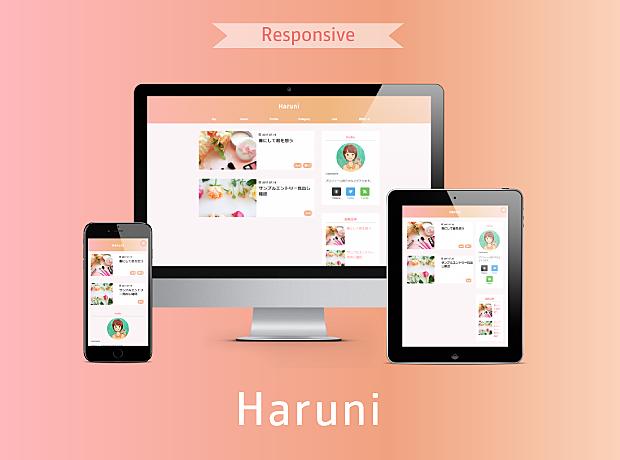 haruniの画像