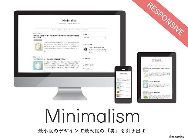 Minimalismの画像