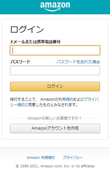 クリ奨-05(Amazon Page)