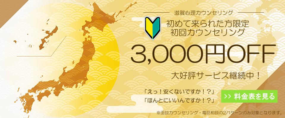 f:id:shiga357amano:20171219133507j:plain