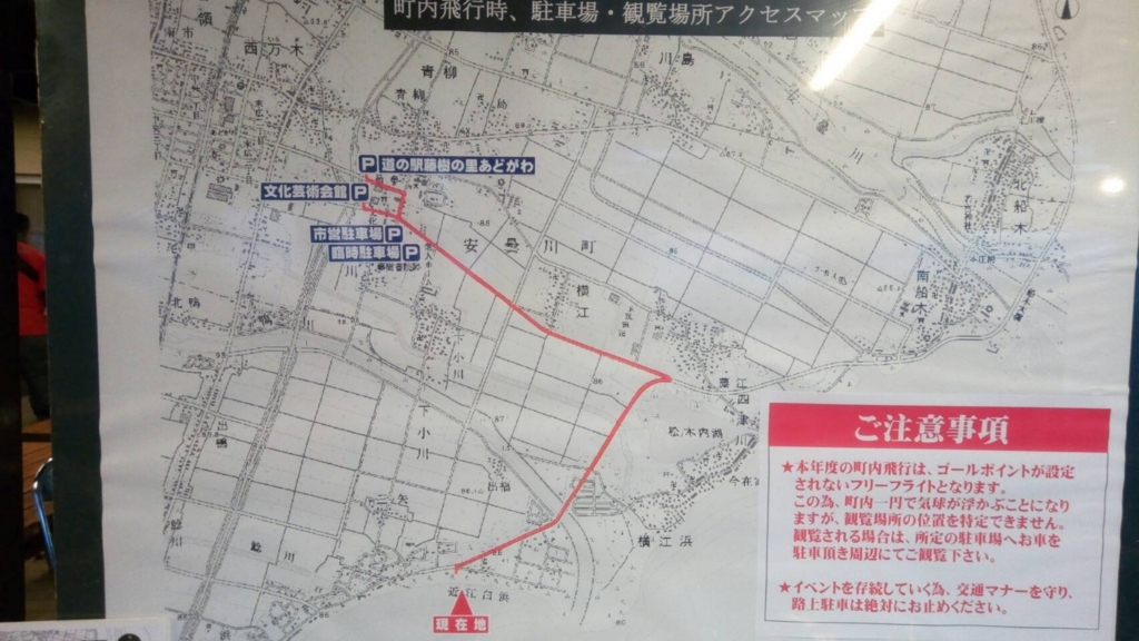 f:id:shigadekosodate:20171202170150j:plain