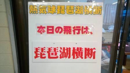 f:id:shigadekosodate:20171202170313j:plain