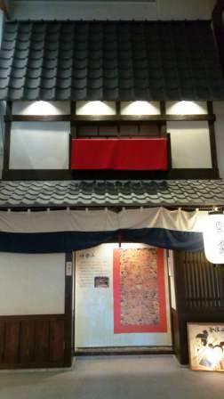 f:id:shigadekosodate:20171202175528j:plain