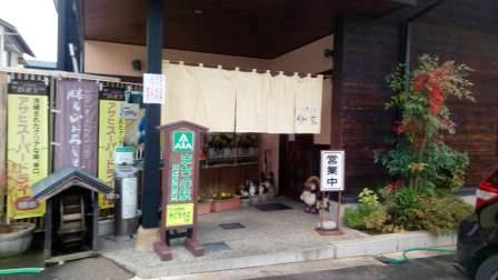 f:id:shigadekosodate:20171211053127j:plain