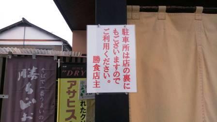 f:id:shigadekosodate:20171211053129j:plain