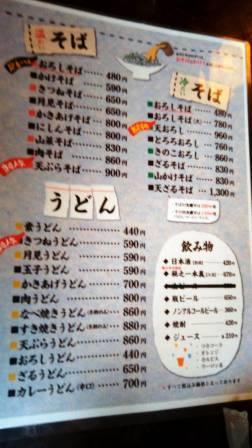 f:id:shigadekosodate:20171211053132j:plain