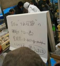 f:id:shigadekosodate:20171218095016j:plain