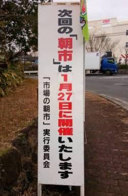 f:id:shigadekosodate:20171218095040j:plain