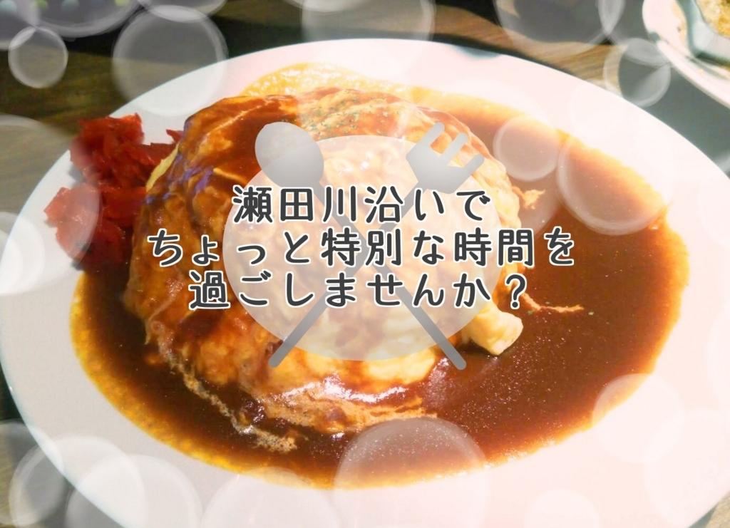f:id:shigadekosodate:20180819053536j:plain
