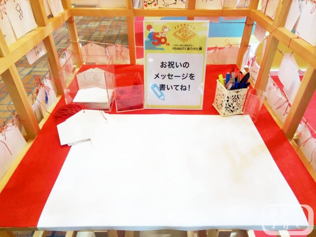 f:id:shigadekosodate:20180823210742j:plain