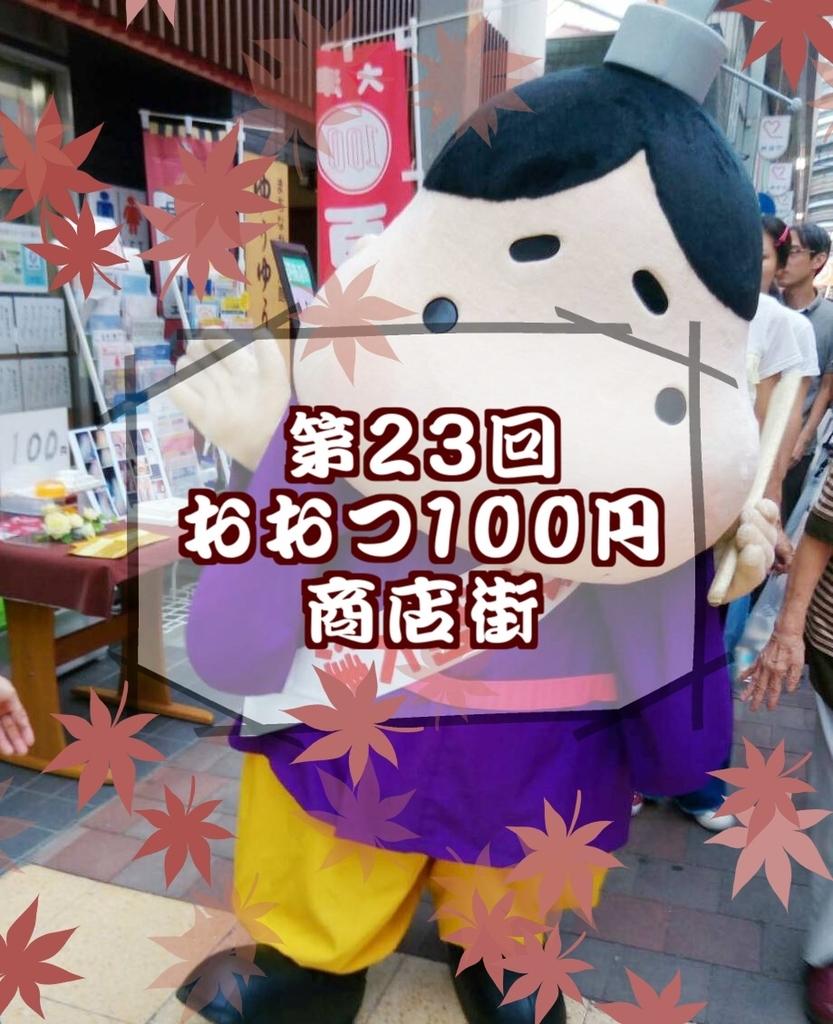 f:id:shigadekosodate:20180901203004j:plain