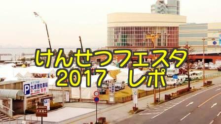 f:id:shigadekosodate:20181001153746j:plain