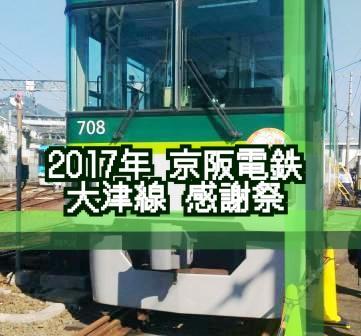 f:id:shigadekosodate:20181001194412j:plain