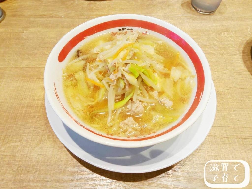f:id:shigadekosodate:20181022122601j:plain