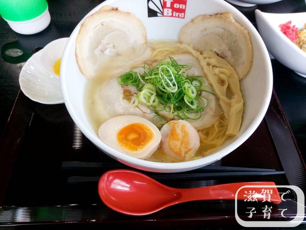 f:id:shigadekosodate:20181208201957j:plain