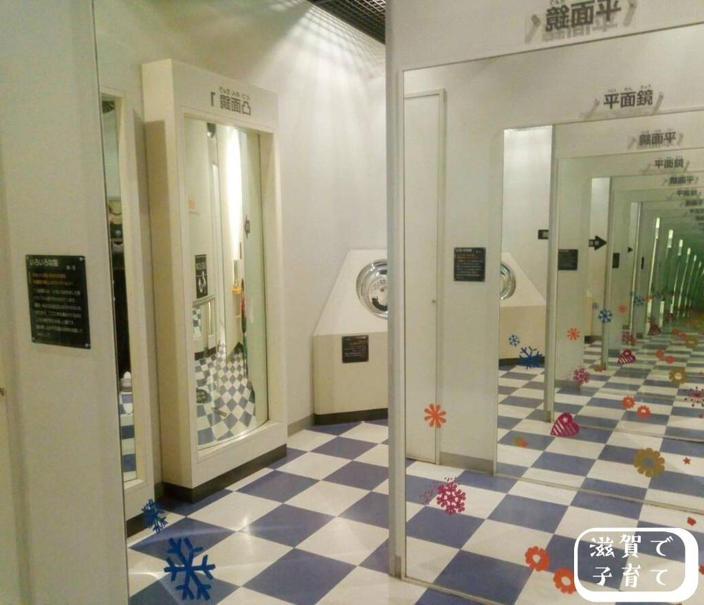 f:id:shigadekosodate:20181218192123j:plain