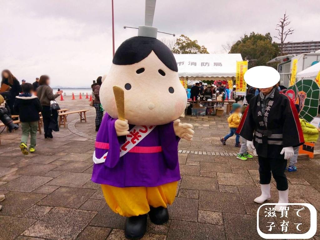 f:id:shigadekosodate:20190106203855j:plain