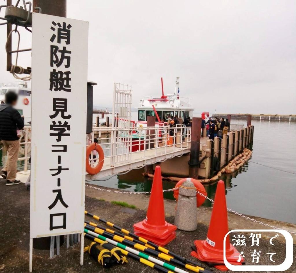 f:id:shigadekosodate:20190106205359j:plain
