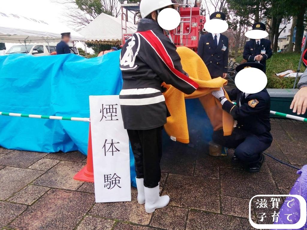 f:id:shigadekosodate:20190106205454j:plain