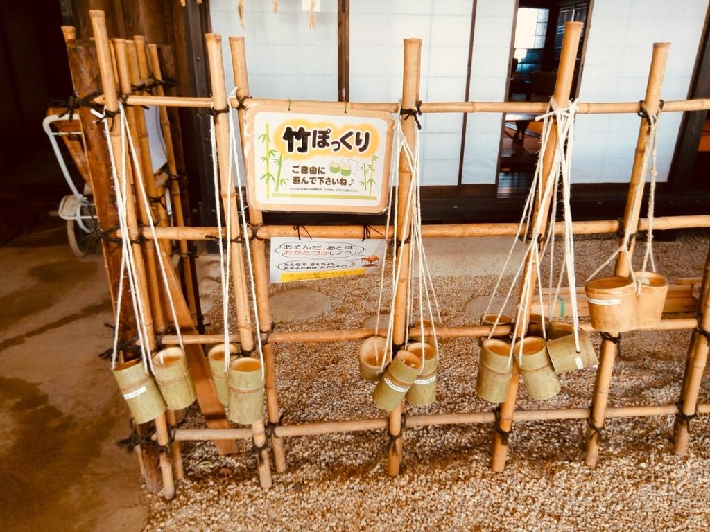 f:id:shigadekosodate:20190119134642j:plain