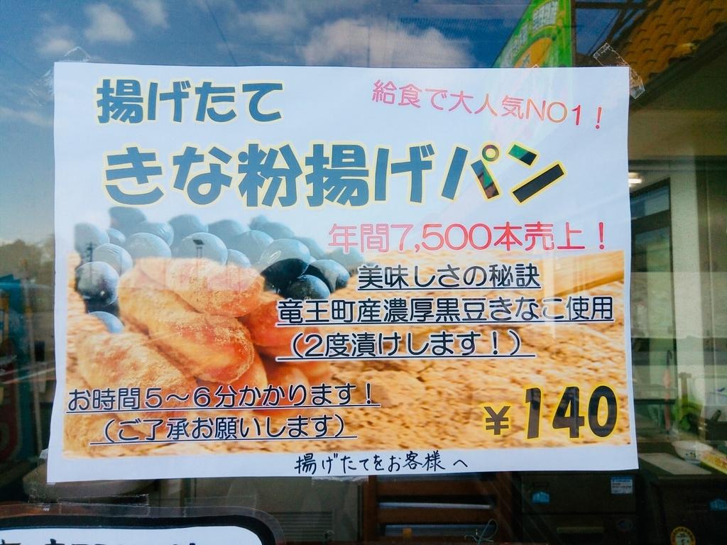 f:id:shigadekosodate:20190119134758j:plain