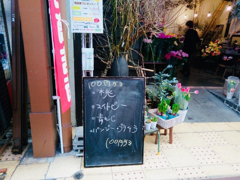 f:id:shigadekosodate:20190306105203j:plain