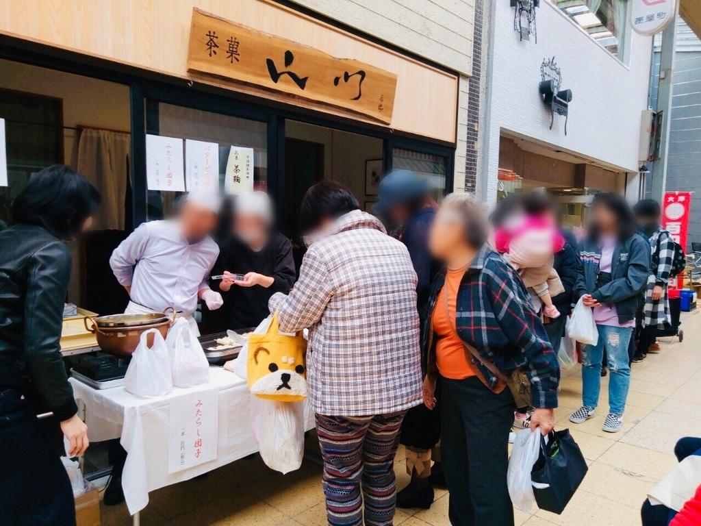f:id:shigadekosodate:20190306105252j:plain
