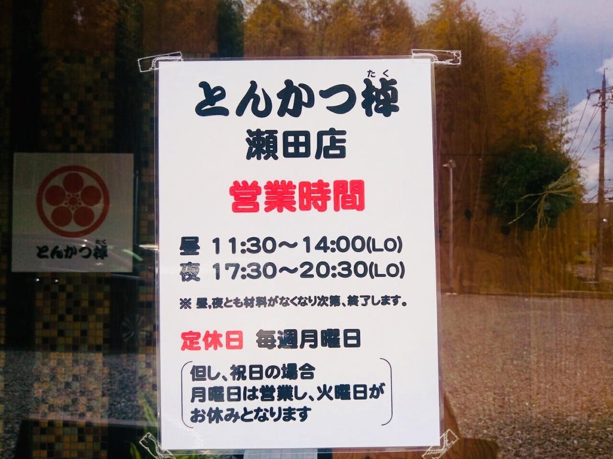 f:id:shigadekosodate:20190505204256j:plain