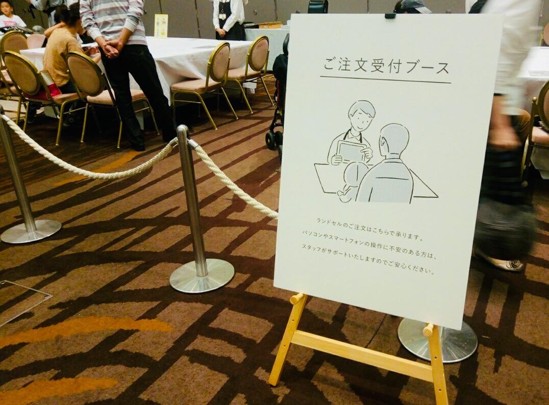 f:id:shigadekosodate:20190512200119j:plain