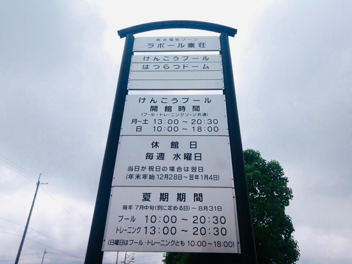 f:id:shigadekosodate:20190814201500j:plain