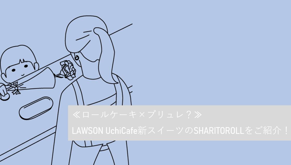 f:id:shigakaratokaihe:20200604233341p:plain